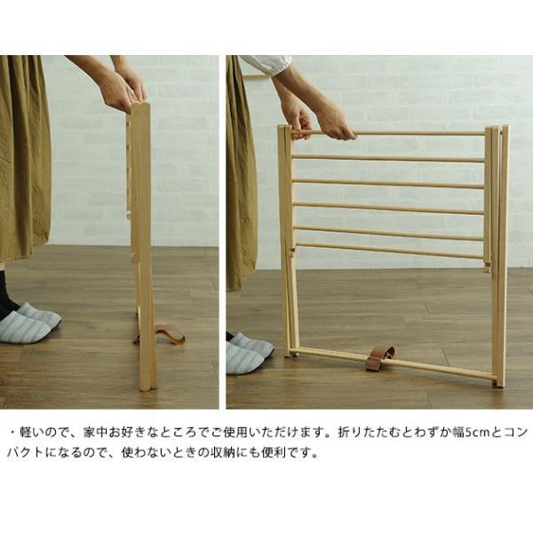 洗濯物干し タオルハンガー タオル掛け 木製 BIERTA ビエルタ ドライングスタンド S|tougenkyou|04