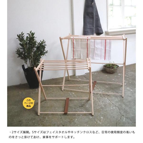 洗濯物干し タオルハンガー タオル掛け 木製 BIERTA ビエルタ ドライングスタンド S|tougenkyou|05