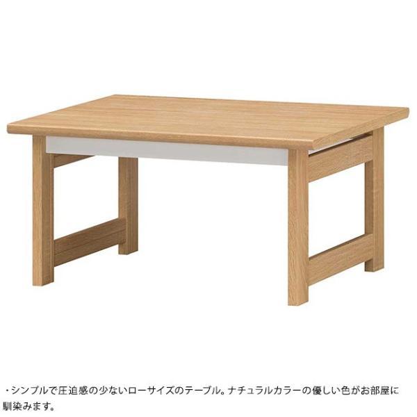 シンプル テーブル ロータイプ おしゃれ ローテーブル tougenkyou 02