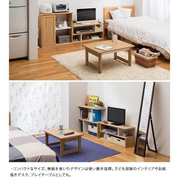 シンプル テーブル ロータイプ おしゃれ ローテーブル tougenkyou 03