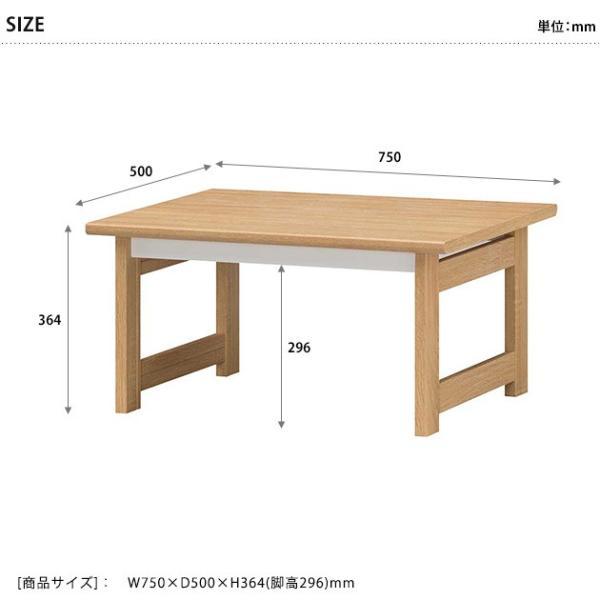 シンプル テーブル ロータイプ おしゃれ ローテーブル tougenkyou 04