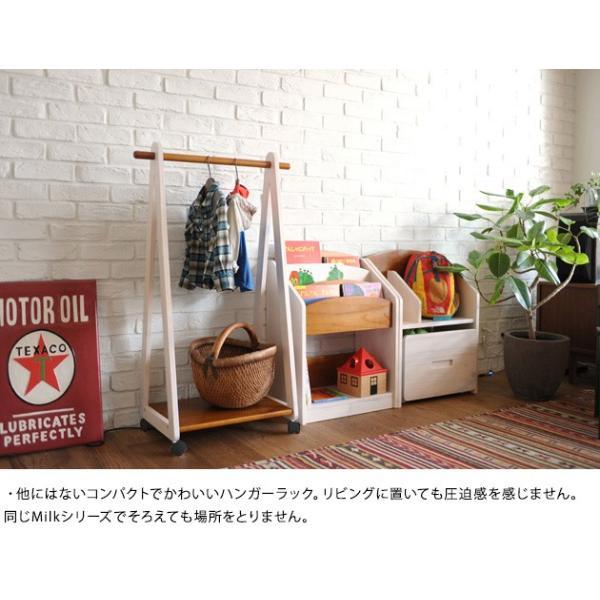 ハンガーラック 子供 子供用 キッズ 木製 おしゃれ こどもと暮らしオリジナル Milk ハンガーラック tougenkyou 04