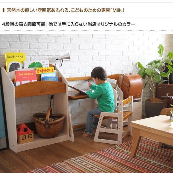 デスクセット 幼稚園 木製机 キッズ家具 こどもと暮らしオリジナル Milk デスクセット|tougenkyou|02
