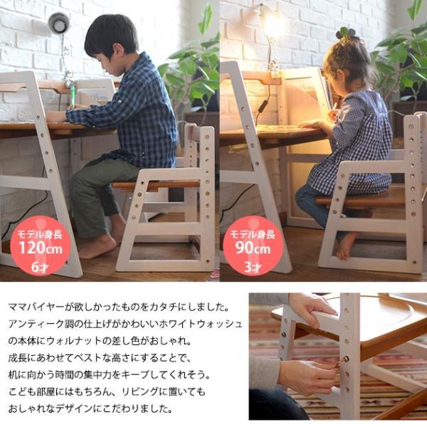 デスクセット 幼稚園 木製机 キッズ家具 こどもと暮らしオリジナル Milk デスクセット|tougenkyou|03