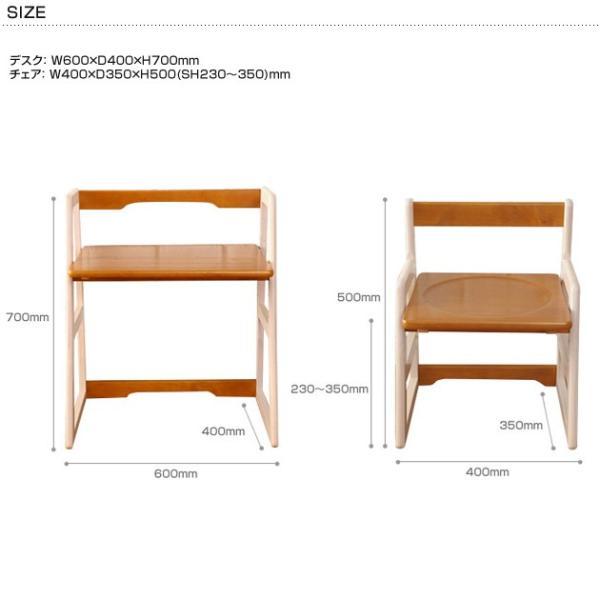 デスクセット 幼稚園 木製机 キッズ家具 こどもと暮らしオリジナル Milk デスクセット|tougenkyou|06