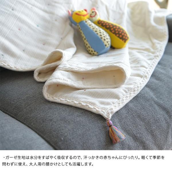 ブランケット ガーゼ ケット BOBO BOBO ボボ 6重ガーゼケット(ベビー用) 【ラッピング対応】|tougenkyou|03