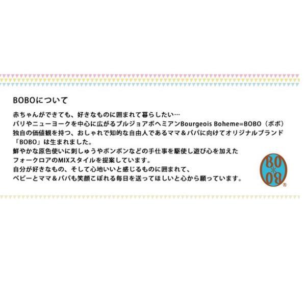 ブランケット ガーゼ ケット BOBO BOBO ボボ 6重ガーゼケット(ベビー用) 【ラッピング対応】|tougenkyou|06