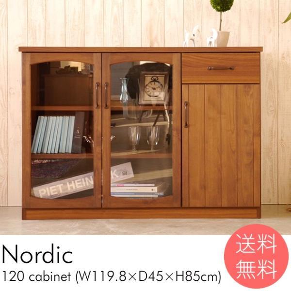 キャビネット 完成品 木製 北欧 Nordic 120キャビネット 【ノベルティ対象外】|tougenkyou