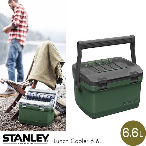 クーラーボックス スタンレー STANLEY 小型 STANLEY スタンレー クーラーボックス Lunch Cooler 6.6L グリーン|tougenkyou
