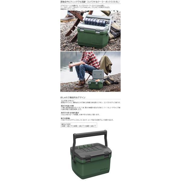 クーラーボックス スタンレー STANLEY 小型 STANLEY スタンレー クーラーボックス Lunch Cooler 6.6L グリーン|tougenkyou|02