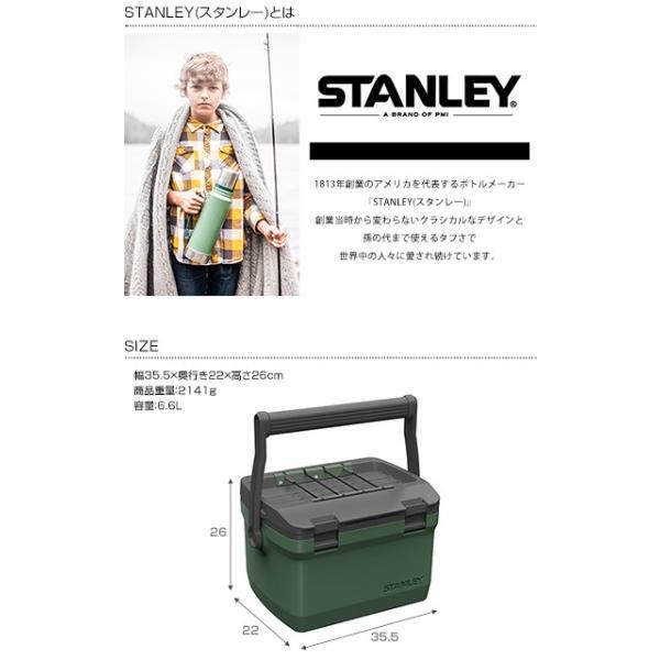 クーラーボックス スタンレー STANLEY 小型 STANLEY スタンレー クーラーボックス Lunch Cooler 6.6L グリーン|tougenkyou|03