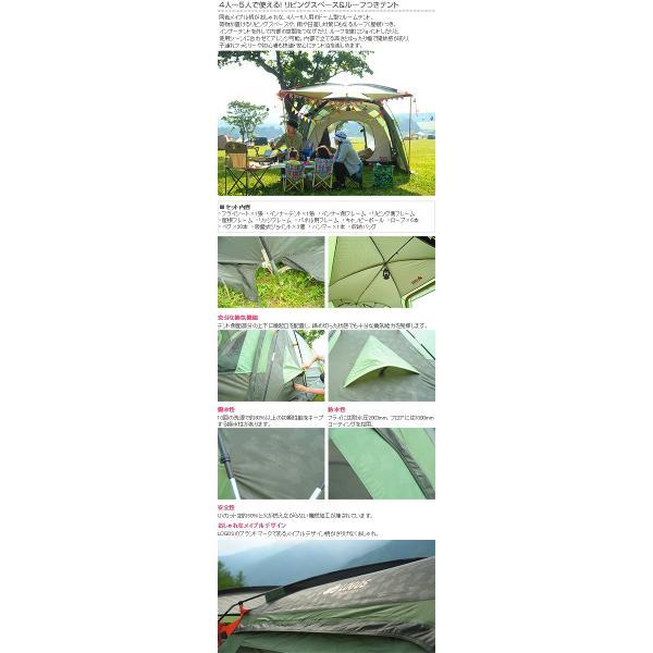 テント セット ロゴス LOGOS LOGOS ロゴス ドーム型2ルームテント neos PANELドゥーブル XL|tougenkyou|02