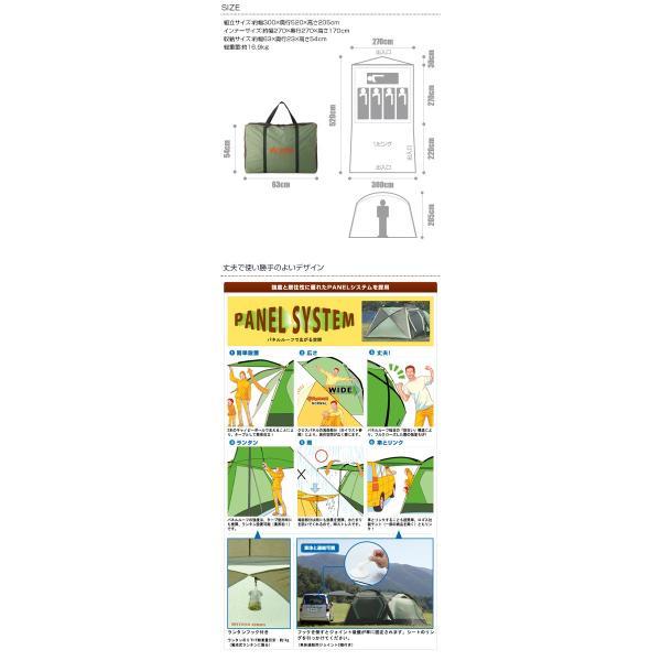 テント セット ロゴス LOGOS LOGOS ロゴス ドーム型2ルームテント neos PANELドゥーブル XL|tougenkyou|03