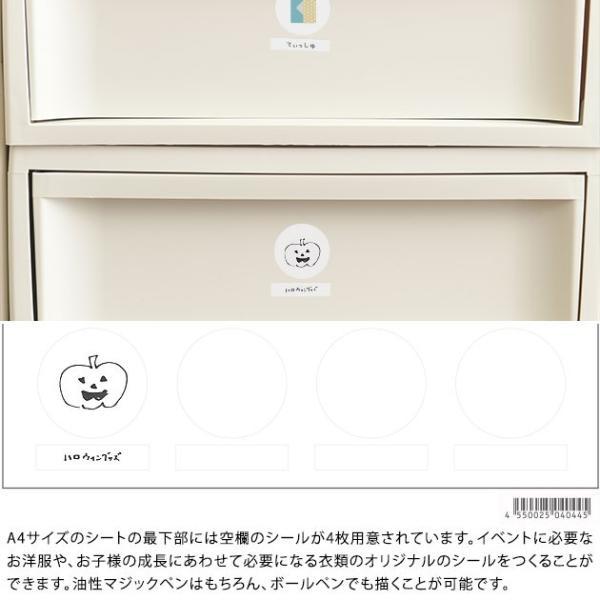 収納ケース 引き出し プラスチック A4 スタックシステムケースL【2段セット×2個】&身支度シールセット|tougenkyou|11
