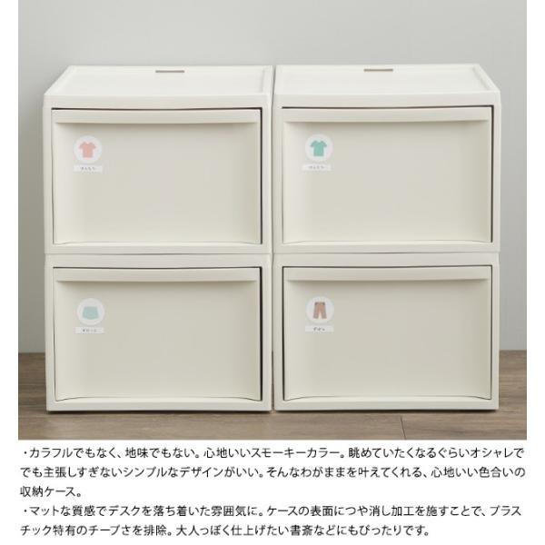 収納ケース 引き出し プラスチック A4 スタックシステムケースL【2段セット×2個】&身支度シールセット|tougenkyou|03
