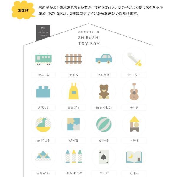おもちゃ 収納 おもちゃ収納 トイラック こどもと暮らしオリジナル New Milk お片付けラック&バスケットセット|tougenkyou|09