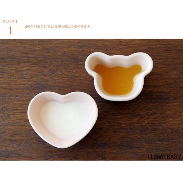 ルクルーゼ ベビー 食器 離乳食 赤ちゃん Le Creuset Baby(ル・クルーゼ ベビー) ベビー ツインラムカン|tougenkyou|04