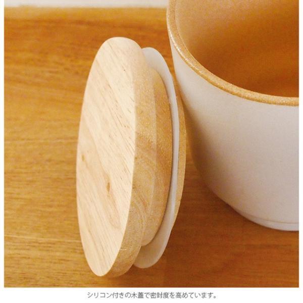 キャニスター おしゃれ 陶器 北欧 日本製 スマーク キャニスター 【ラッピング対応】|tougenkyou|06