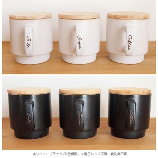 キャニスター おしゃれ 陶器 北欧 日本製 スマーク キャニスター 【ラッピング対応】|tougenkyou|07