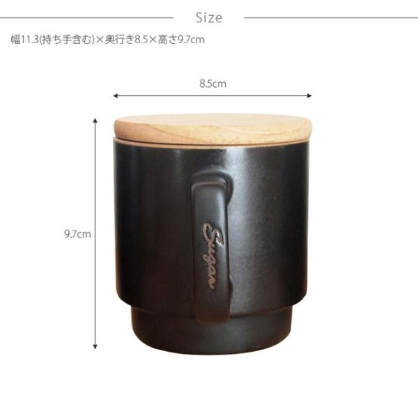 キャニスター おしゃれ 陶器 北欧 日本製 スマーク キャニスター 【ラッピング対応】|tougenkyou|08