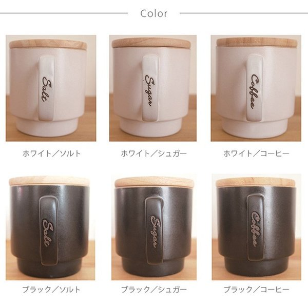 キャニスター おしゃれ 陶器 北欧 日本製 スマーク キャニスター 【ラッピング対応】|tougenkyou|09