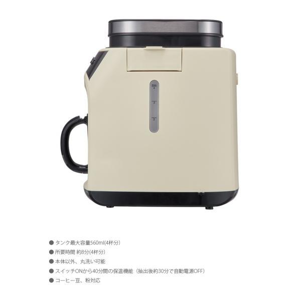 コーヒーメーカー 全自動 ミル付き コーヒーマシン コーヒー豆 recolte レコルト グラインド&ドリップコーヒーメーカー フィーカ FIKA|tougenkyou|06