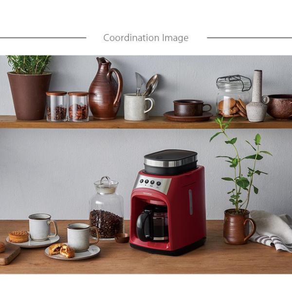 コーヒーメーカー 全自動 ミル付き コーヒーマシン コーヒー豆 recolte レコルト グラインド&ドリップコーヒーメーカー フィーカ FIKA|tougenkyou|07