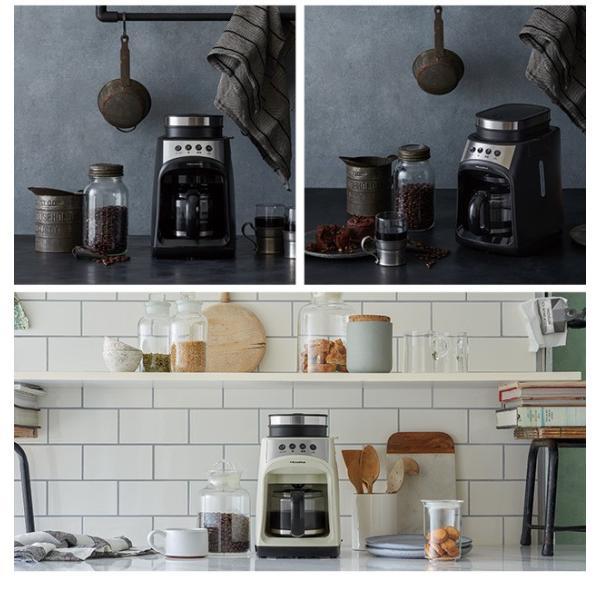 コーヒーメーカー 全自動 ミル付き コーヒーマシン コーヒー豆 recolte レコルト グラインド&ドリップコーヒーメーカー フィーカ FIKA|tougenkyou|08