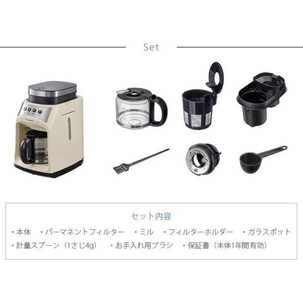 コーヒーメーカー 全自動 ミル付き コーヒーマシン コーヒー豆 recolte レコルト グラインド&ドリップコーヒーメーカー フィーカ FIKA|tougenkyou|10