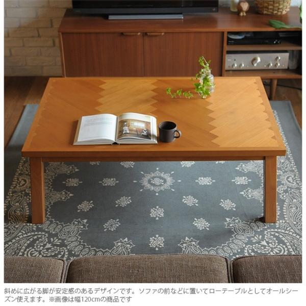こたつ コタツ テーブル 長方形 おしゃれ こたつテーブル ヘリンボーン調 幅105cm 長方形|tougenkyou|04