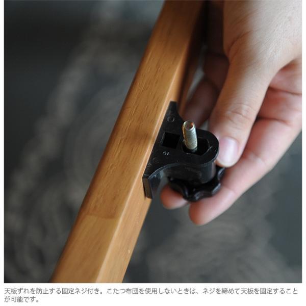 こたつ コタツ テーブル 長方形 おしゃれ こたつテーブル ヘリンボーン調 幅105cm 長方形|tougenkyou|05