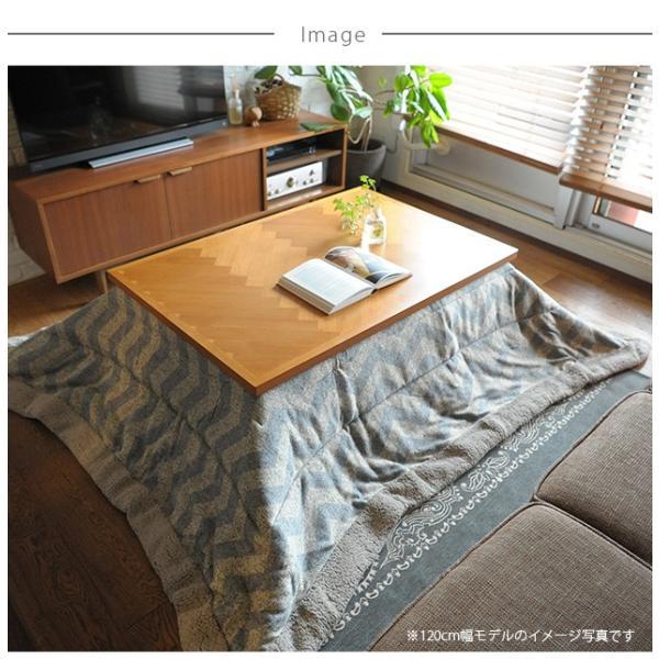 こたつ コタツ テーブル 長方形 おしゃれ こたつテーブル ヘリンボーン調 幅105cm 長方形|tougenkyou|10
