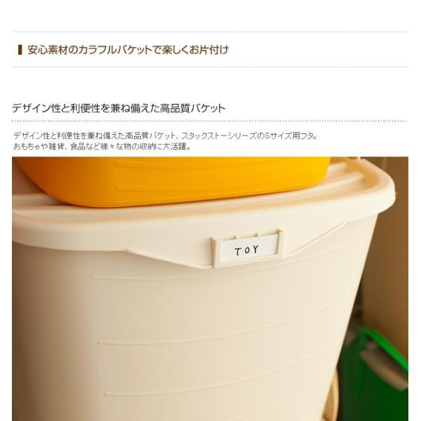 (フタのみ 本体別売り)スタックストー/オンバケット/stacksto ON BAQUET(S)|tougenkyou|02