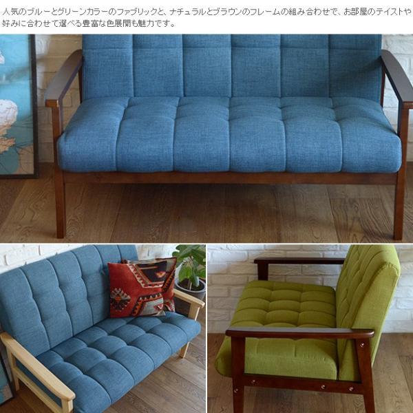 ソファー 2人掛け 布張り ファブリック Bateau 2P sofa 【ノベルティ対象外】|tougenkyou|04