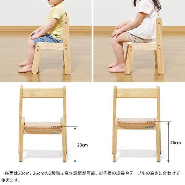 キッズチェア 子供椅子 木製 ローチェア Circle キッズチェア|tougenkyou|03
