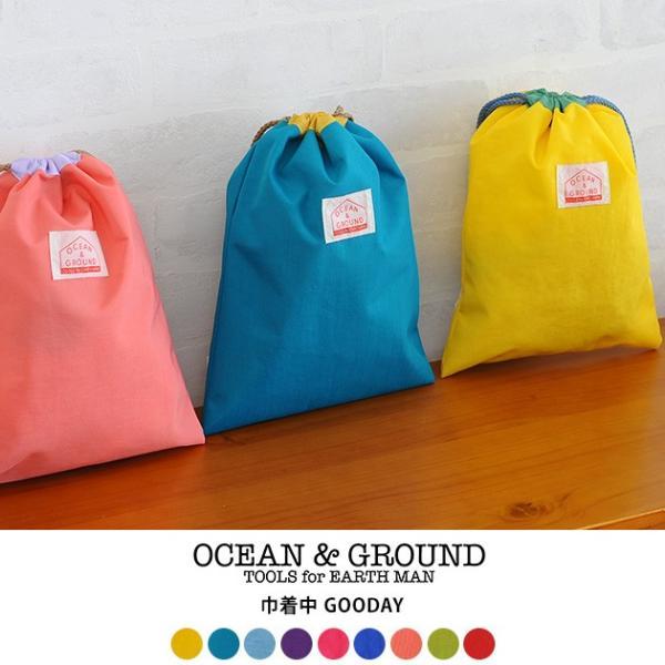 巾着 中 給食袋 着替え袋 OCEAN&GROUND オーシャンアンドグラウンド 巾着袋 中 GOODAY|tougenkyou