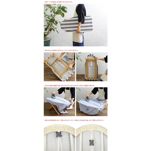 アイロン台 スタンド式 折りたたみ おしゃれ BIERTA ビエルタ Ironing Board アイロン台 ロータイプ|tougenkyou|03