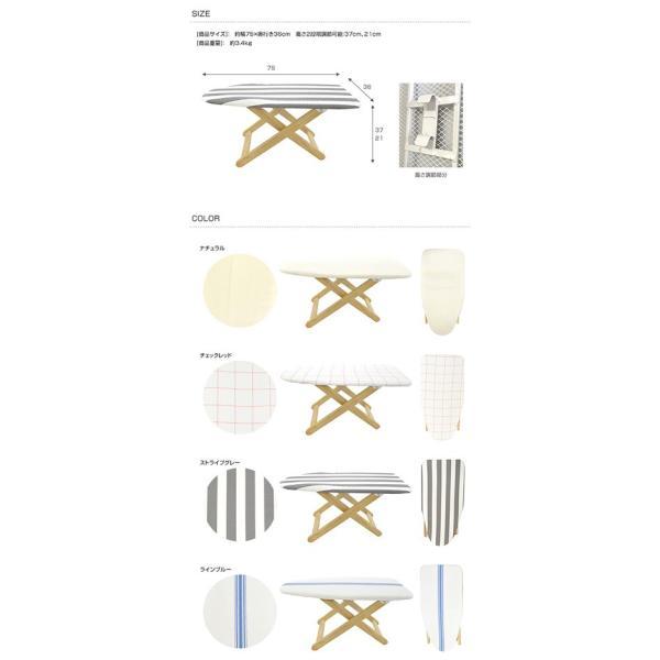 アイロン台 スタンド式 折りたたみ おしゃれ BIERTA ビエルタ Ironing Board アイロン台 ロータイプ|tougenkyou|04