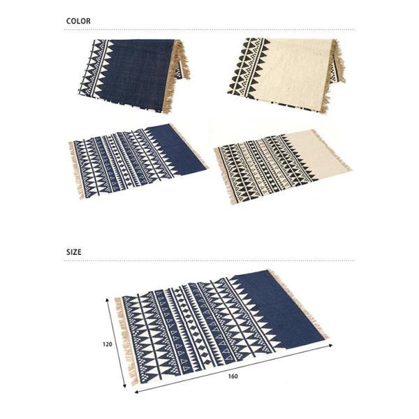 ラグ ラグマット カーペット 洗える ジャーナルスタンダードファニチャー FANORE RUG ファノーレ ラグ 160×120cm|tougenkyou|05