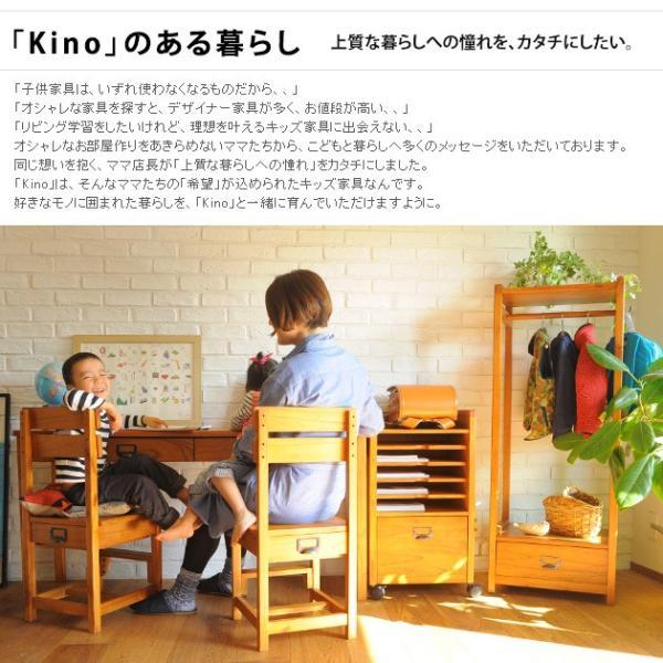 本棚 ブックラック 子供 キッズ こどもと暮らしオリジナル Kino ブックラック|tougenkyou|02