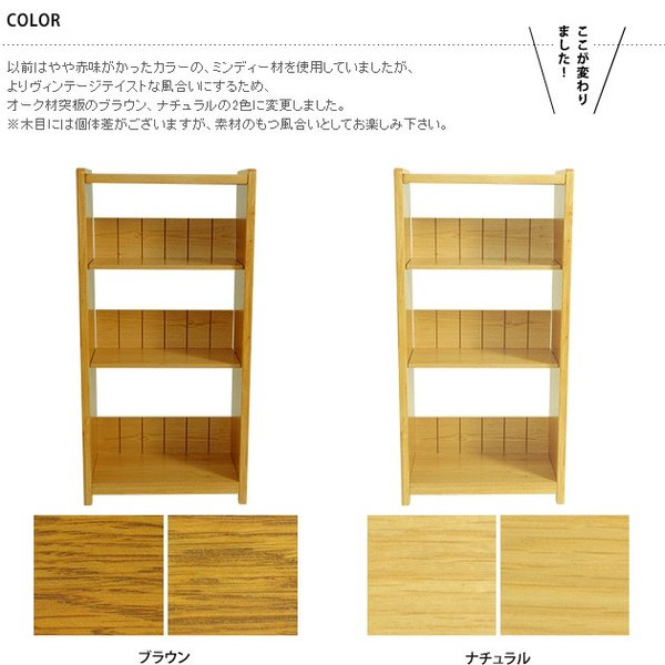 本棚 ブックラック 子供 キッズ こどもと暮らしオリジナル Kino ブックラック|tougenkyou|06