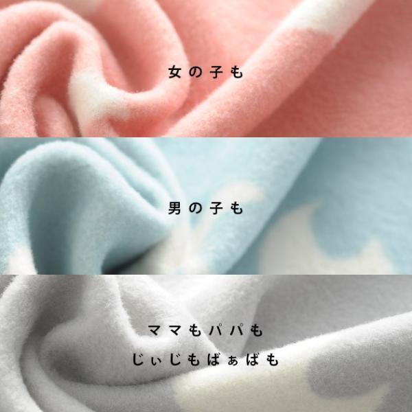 綿毛布 ベビー ハーフ 日本製 こどもと暮らしオリジナル ふんわり綿毛布ハーフケット バード 【ラッピング対応】|tougenkyou|03