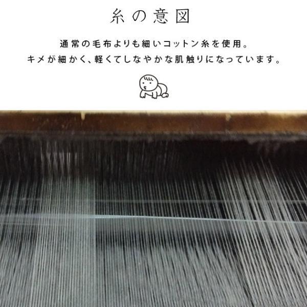 綿毛布 ベビー ハーフ 日本製 こどもと暮らしオリジナル ふんわり綿毛布ハーフケット バード 【ラッピング対応】|tougenkyou|05
