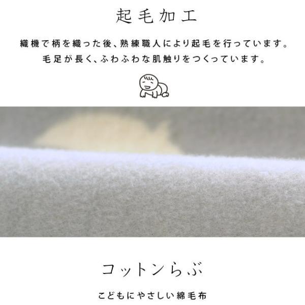 綿毛布 ベビー ハーフ 日本製 こどもと暮らしオリジナル ふんわり綿毛布ハーフケット バード 【ラッピング対応】|tougenkyou|06