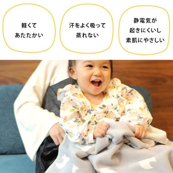 綿毛布 ベビー ハーフ 日本製 こどもと暮らしオリジナル ふんわり綿毛布ハーフケット バード 【ラッピング対応】|tougenkyou|07