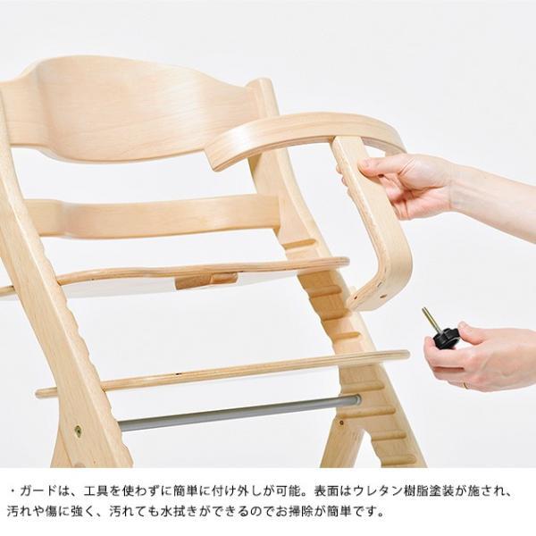 ベビーチェア ハイタイプ ハイチェア キッズチェア すくすくチェア プラス ガード付き tougenkyou 03