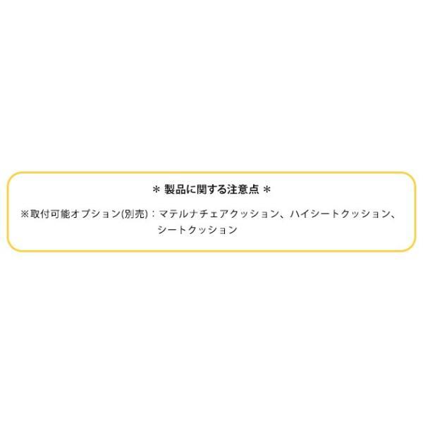 ベビーチェア ハイタイプ ハイチェア キッズチェア アッフルチェア ベビーチェア|tougenkyou|06
