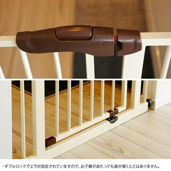 ベビーゲート 柵 赤ちゃん ベビー シンセーインターナショナル Smart スチールゲート |tougenkyou|05