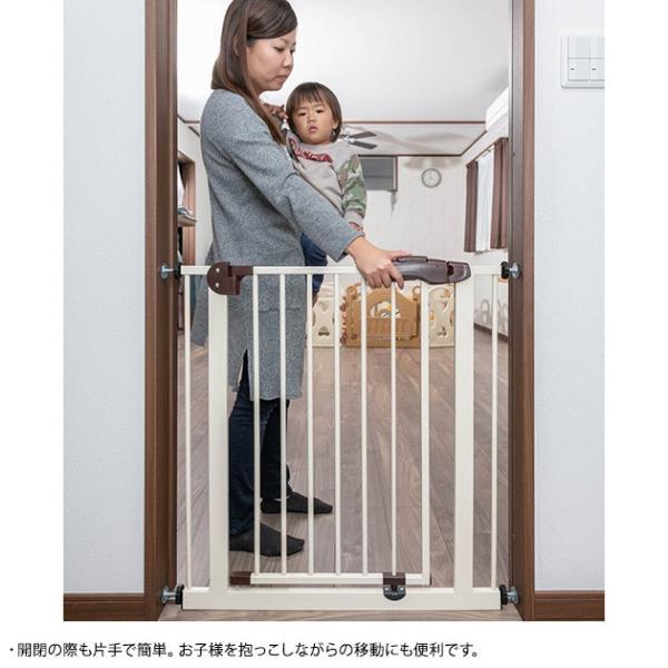 ベビーゲート 柵 赤ちゃん ベビー シンセーインターナショナル Smart スチールゲート |tougenkyou|06