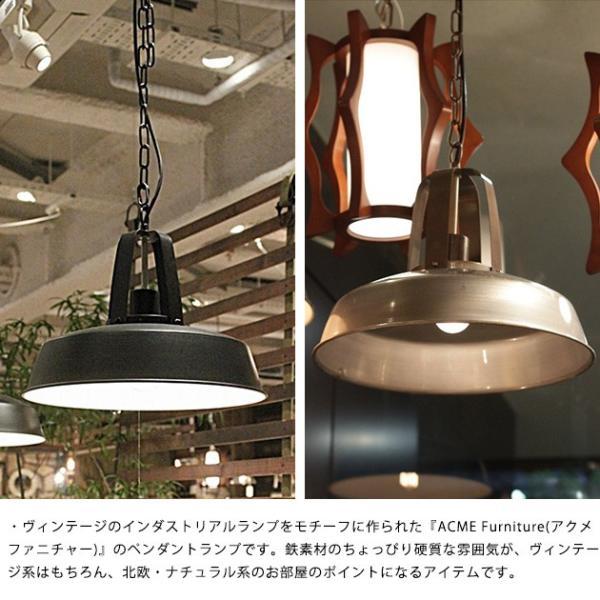 ペンダントランプ ACME アクメ ランプ ACME Furniture アクメファニチャー BOLSA LAMP ボルサランプ 【ノベルティ対象外】 tougenkyou 02